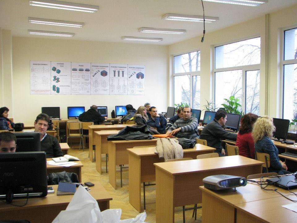Курс Технически Университет Пловдив